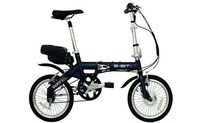 Small Folding E-Bicycle in Navy