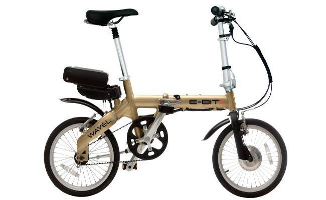 Small Foldable Electric Bicycle in Gold
