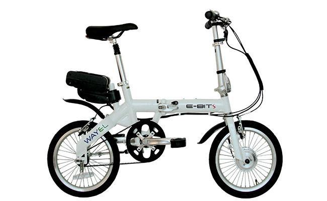 Small Folding Electric Bicycle in White