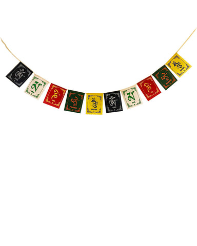 Om Mani Padme Hum Tibetan Prayer Flags - Large