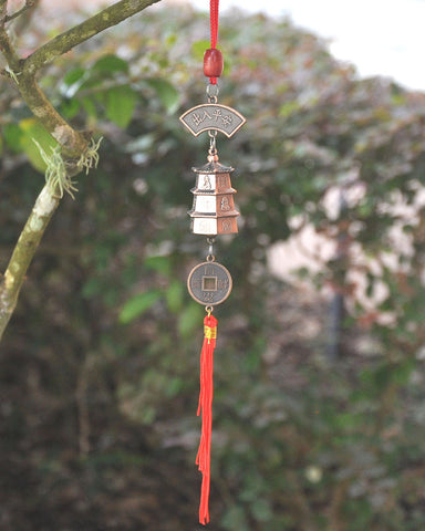 Auspicious Symbols Feng Shui Coin and Pagoda Wind Chime With Red Tassel