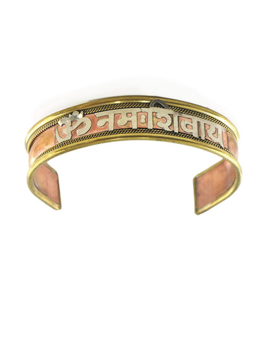 Om Namah Shivay Mantra Cuff Bracelet in Copper