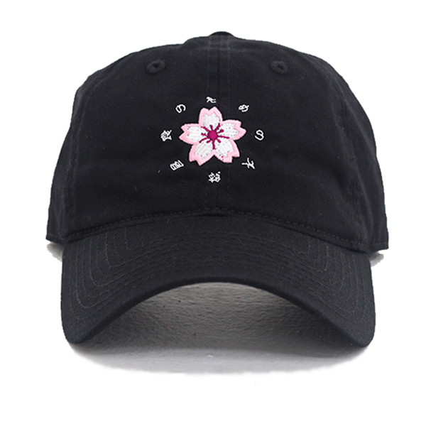 Hibachi for Lunch Flower Hat - Black