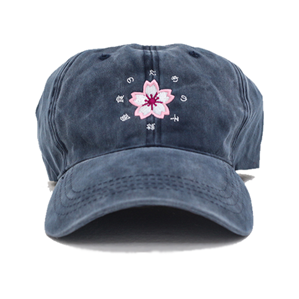 Hibachi for Lunch Flower Hat - Washed Denim