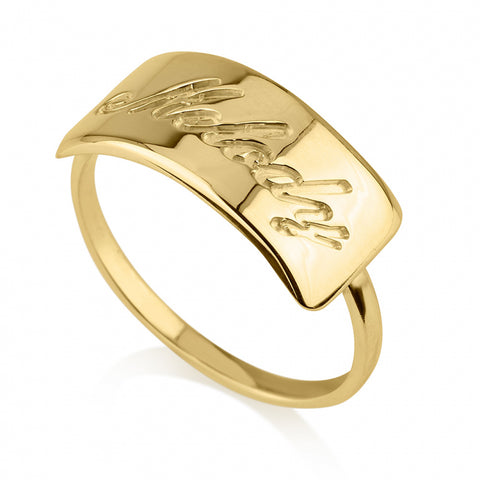 Engraved Bar Ring - 24k Gold Plated - Ciao Bella Boutique