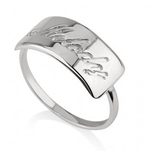 Engraved Bar Ring - Sterling Silver - Ciao Bella Boutique