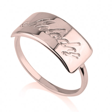 Engraved Bar Ring - Rose Gold - Ciao Bella Boutique