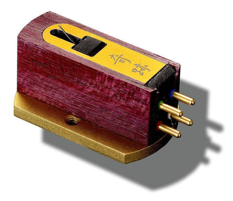 Kiseki PurpleHeart NS Moving Coil Cartridge