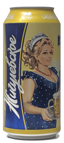Zhiguli Beer 900ml Can - Case of 12