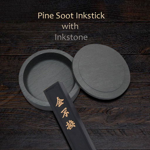Authentic Pine Soot Inkstick with Ink Stone