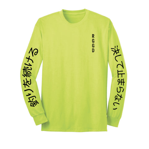 RGGD Long-Sleeve
