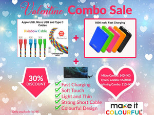 Best Valentine Deal on Power Combo in HK