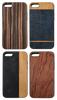 Men's favorite wood-leather cases