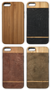 Women's favorite wood-leather cases