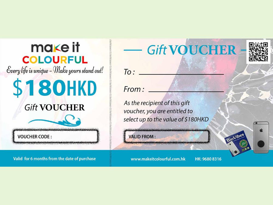 180HKD Gift Voucher - Mac me colourful