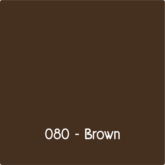 Oracal 651 - Brown