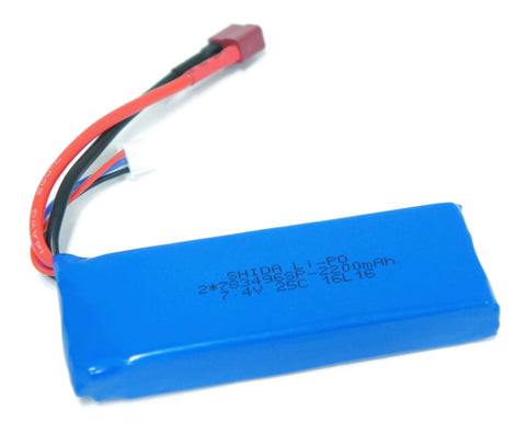RECHARGEABLE LITHIUM BATTERY 7.4V 2200MAH WL TOYS TRUCK K949 AND 10428