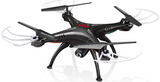 RC WI-FI FPV DRONE SYMA WITH 2MP HD CAMERA SYMA X5SW