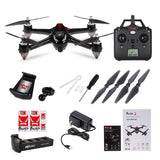 RC BRUSHLESS RACING GPS WIFI FPV DRONE WITH 1080P HD CAMERA MJX B2W BUGS 2