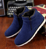 Mens Cool Casual Edgy Boots
