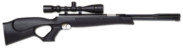 Weihrauch Air Rifles and othe weihrauch air rifles