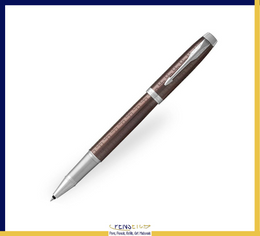 Parker IM Premium Brown Shadow Rollerball Pen