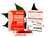 Pilot Parallel Pen Ink Cartridges ICP3 12 Pack Available in 12 Colours