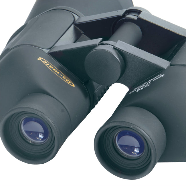 SeaFin Binoculars 7×50 Porro Focus Free SF0750 - All About Camping