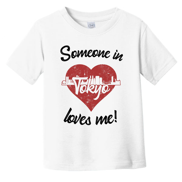 Someone In Tokyo Loves Me Red Heart Skyline Infant Toddler T-Shirt