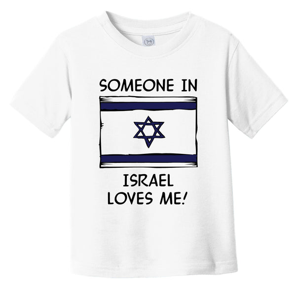 Someone In Israel Loves Me Israeli Flag Infant Toddler T-Shirt
