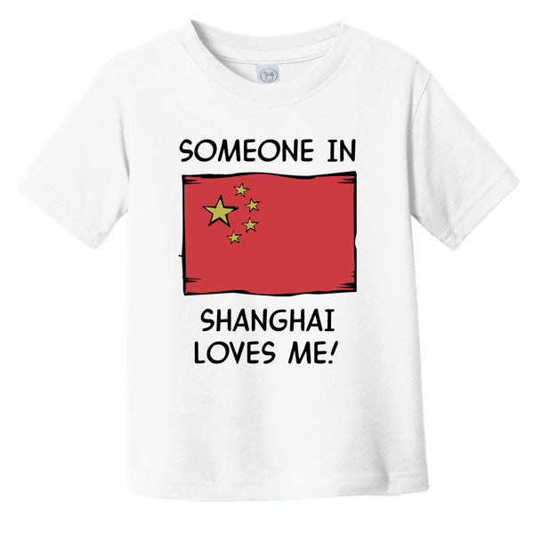Someone In Shanghai Loves Me Chinese Flag Infant Toddler T-Shirt