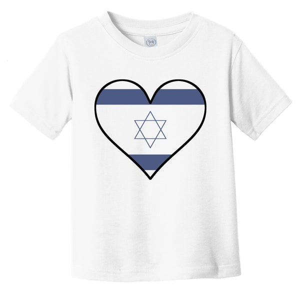 Israeli Flag T-Shirt - Cute Israeli Flag Heart - Israel Infant Toddler Shirt