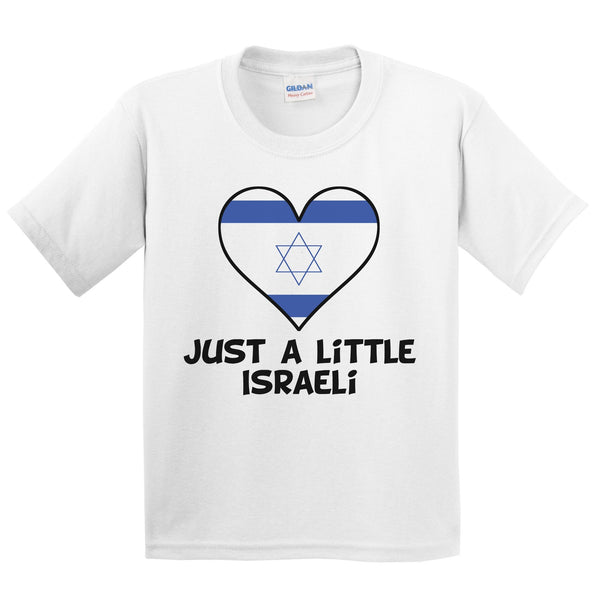 Just A Little Israeli T-Shirt - Funny Israel Flag Kids Youth Shirt