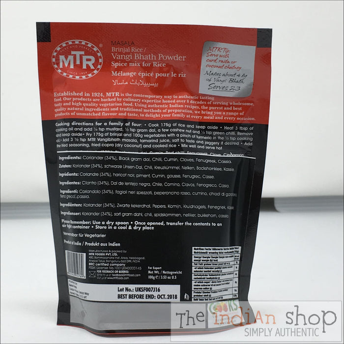 MTR Vangi Bhath Powder - Mixes