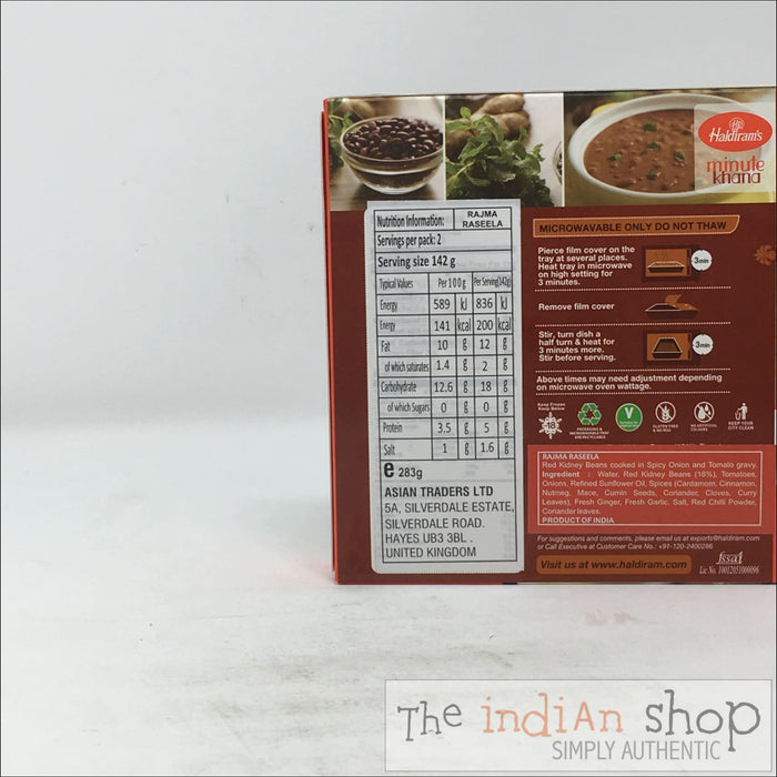 Haldiram Rajma Masala - Frozen Curries