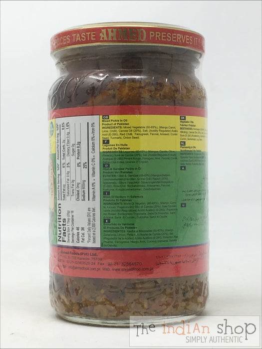 Ahmed Mixed Pickle - Pickle