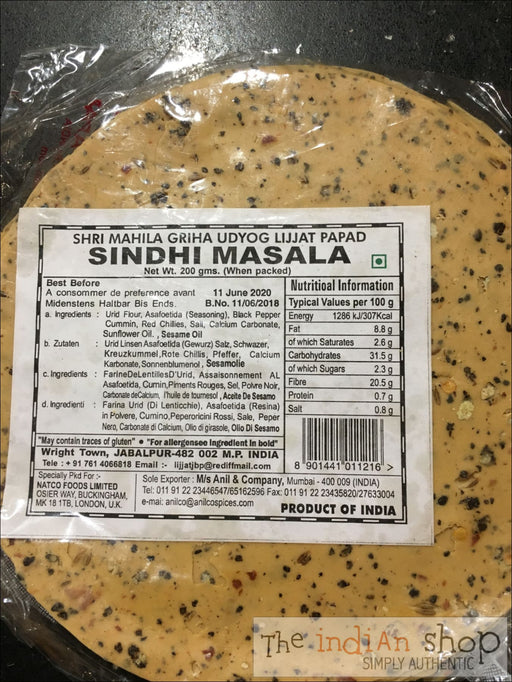 Lijjat Sindhi Papad - Appallams