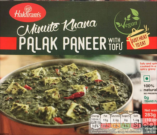 Haldiram Vegan Palak Paneer - Frozen Curries
