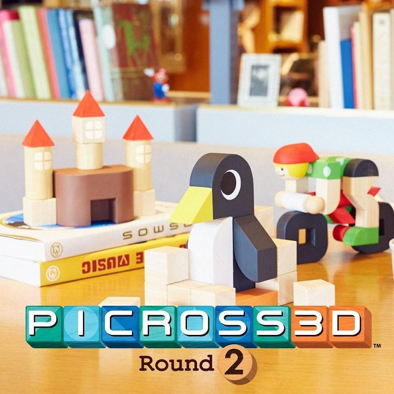 Picross 3D Round 2 (3DS) - GameIN