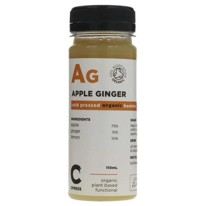 Cpress Apple Ginger Booster 110ml - Shipping From Just £2.99 Or FREE When You Spend £60 Or More