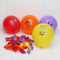 100pcs Five Nights at Freddy's Freddy Fazbear Fox Bonnie Chica Printed Latex Balloons Party - Lusy