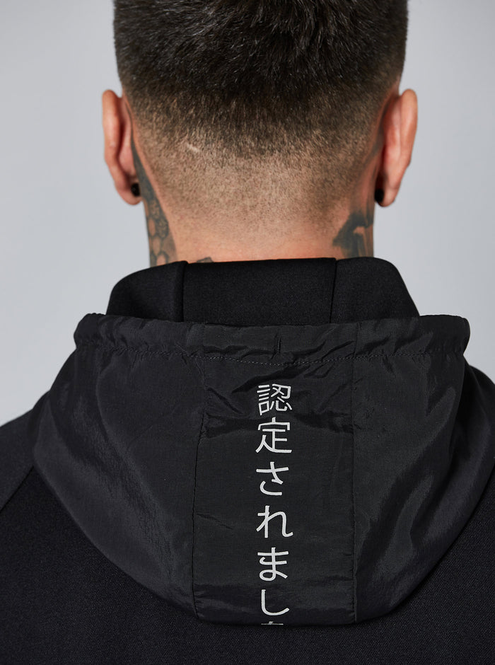 Seiyo Overhead Jacket Black