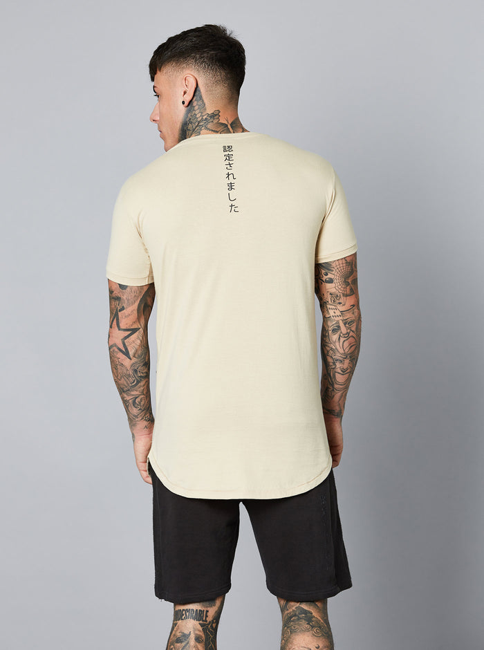 Nihama Tee Yellow