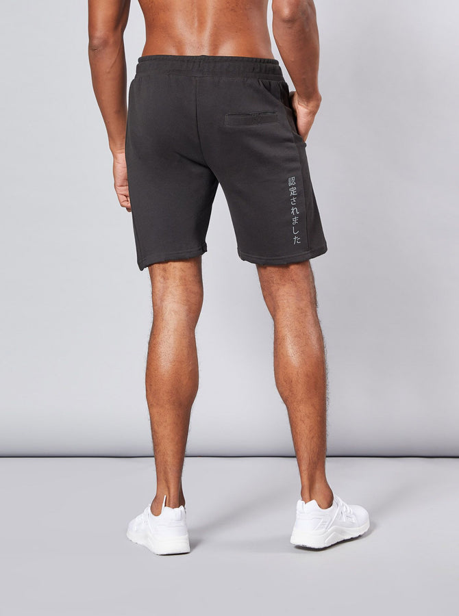 Kasuno Mens Shorts Black