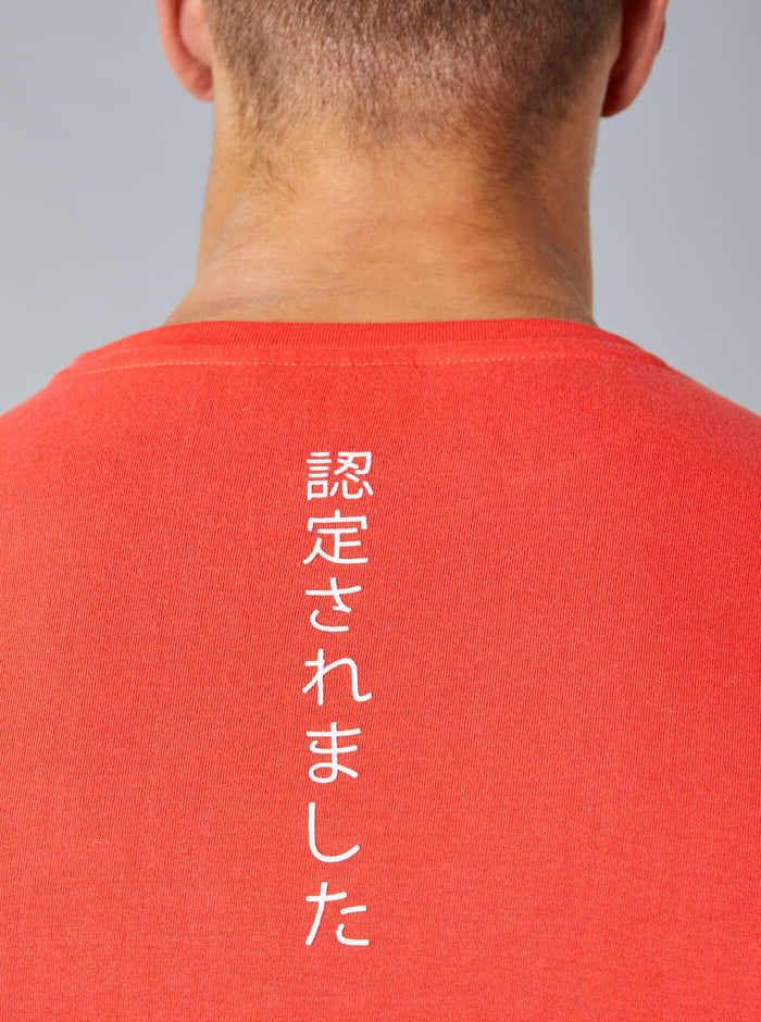 Noda Mens T-Shirt Hot Coral