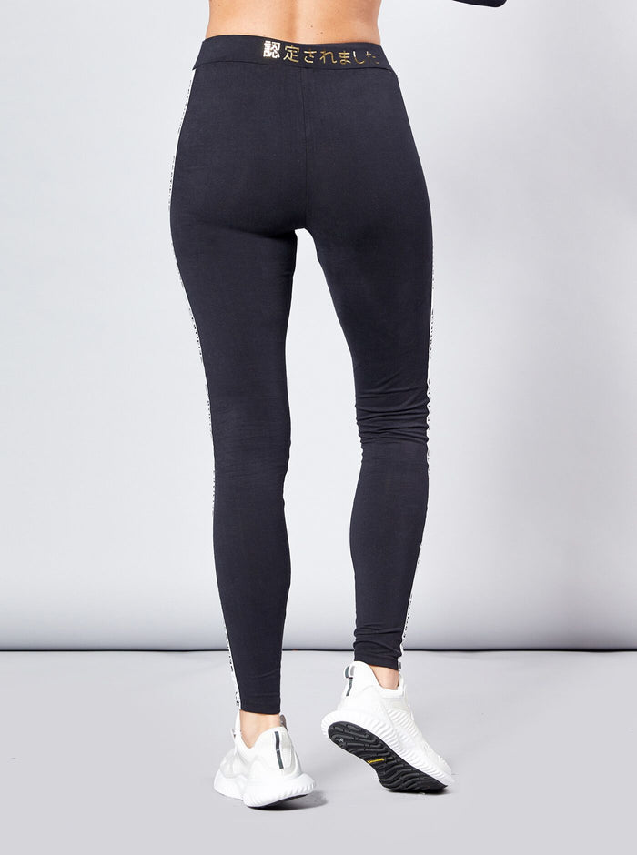 SHIBUYA Ladies Legging Black