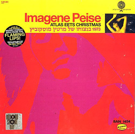 FLAMING LIPS IMAGENE PEISE ATLAS EETS CHRISTMAS LP VINYL 33RPM NEW 2014