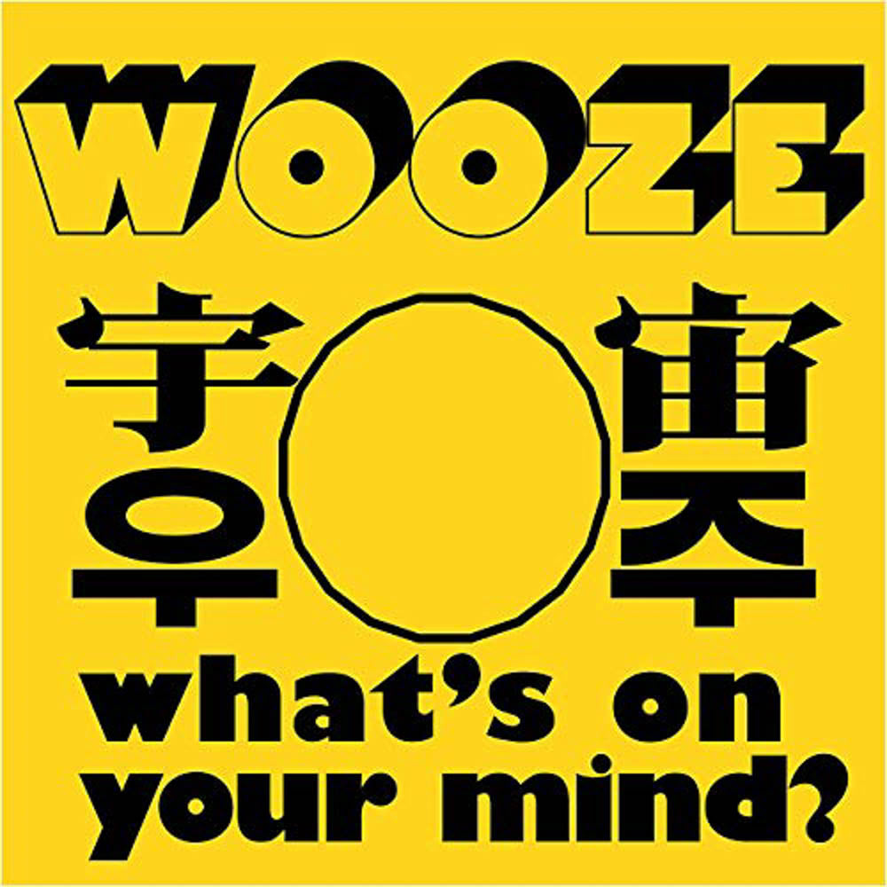 Wooze Whats On Your Mind Vinyl Lp New 2019 Assai Records