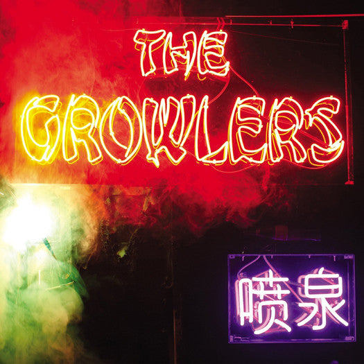 GROWLERS CHINESE FOUNTAIN LP VINYL NEW 2014 33RPM