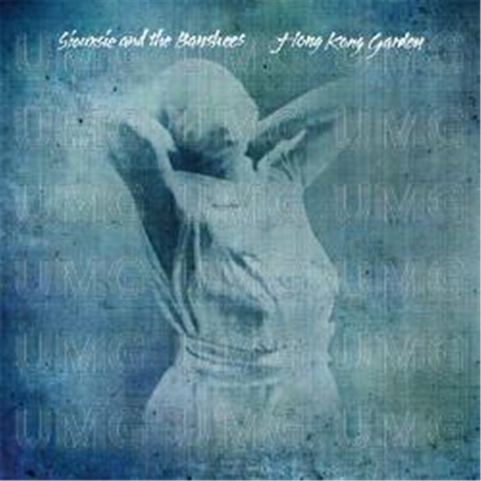 SIOUXSIE & THE BANSHEES HONG KONG GARDEN 7 Inch SINGLE Vinyl NEW LTD EDITION